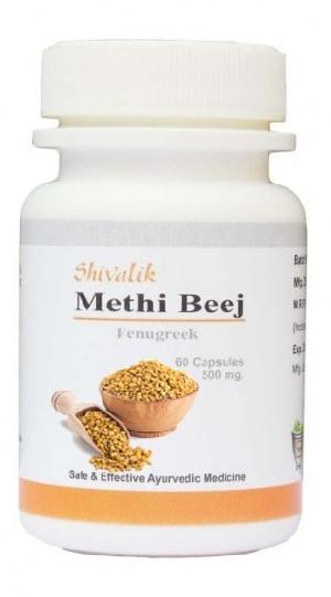Fenugreek -methi Beej Capsules For Diabetes, Lactation,..