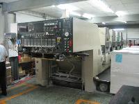 Mitsubishi Used Printing Machines