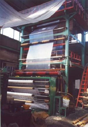 Used Blown Film Making Machine
