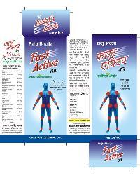 Bhajja Fast Active Oil