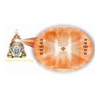 Hanuman Chalisa Pendant