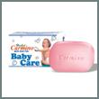Herbal Baby Soap