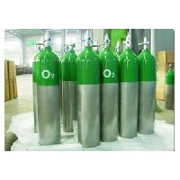 cryogenic oxygen gas