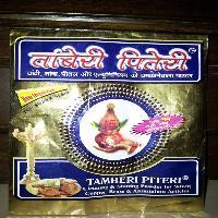 Tamberi Piteri Dish Wash Powder