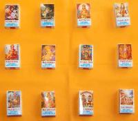 God Post Cards