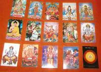 God Print Calendar
