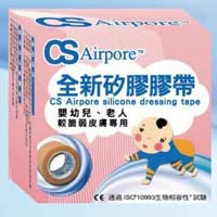 Silicone PU Surgical Tape