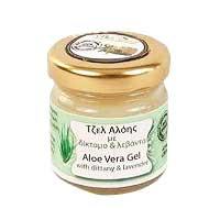 C-brm 57 Aloe Vera Gel With Lavender Oil 40ml