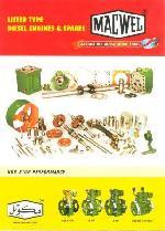 Lister Type Diesel Engine Parts