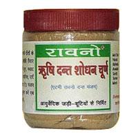 Rawano Rishi Dant Sodhan Churna (Tooth Powder)