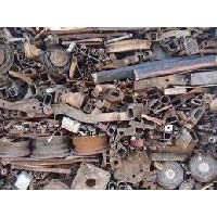 Metal Scrap and Import Scrap