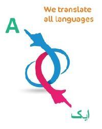 language translation agency in india