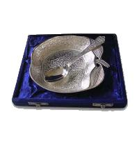 Apple Shape Silver Plated Bowl