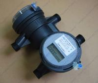 Automatic Water Meter Reading System