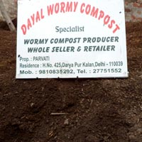 Agriculture Vermicompost
