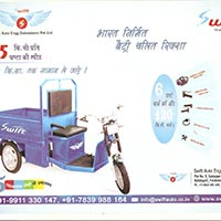 Swift Loading E Rickshaw