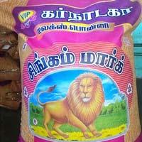 Karnataka Deluxe Ponni Full Boiled
