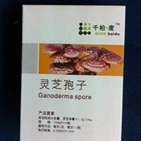 Ganoderma Spore Capsules