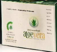 Dhanwanthari Aloe Vera Soap