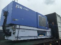 Imported Used Plastic Injection Moulding Machines