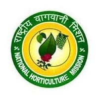 National Horticulture Mission Certification Services