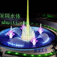 Sequence Fountain