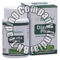 Herbal Health Capsules