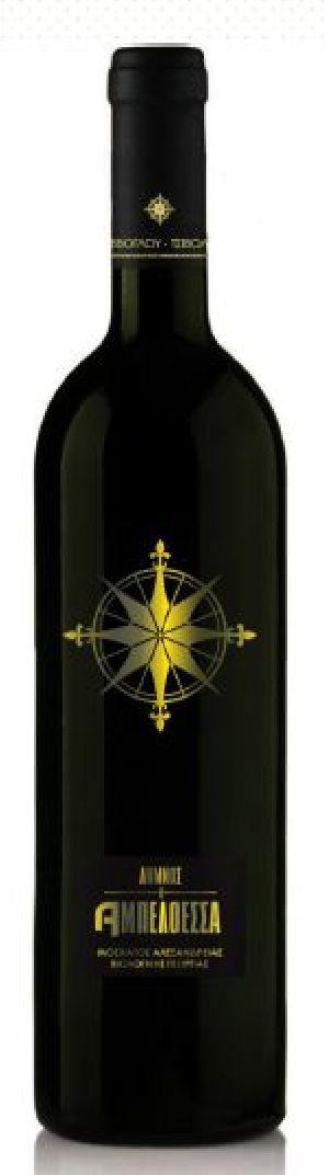 Ambeloessa Limnos Wine