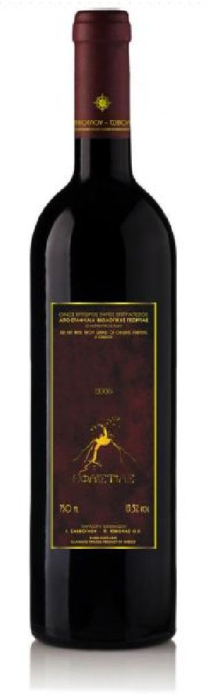 Ifaistias Wine