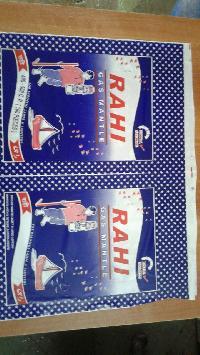 Rahi Gas Mantles