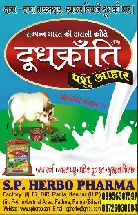 Doodh Kranti Cattle Feed