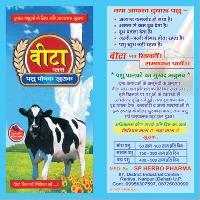 Veeta Plus Cattle Feed