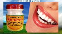 Dant Manjan Ayurvedic Tooth Powder