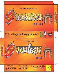 Swargdwar White Super Premium Incense Sticks