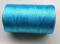 Art Silk Embroidery Yarns