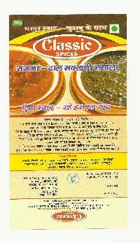 Rajma Dal Makhani Masala