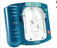 Defibrillator Suppliers, Manufacturers & Exporters UAE - ExportersIndia