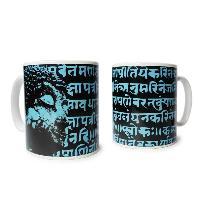 Coffee Mug - Buddha