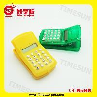 Promotional Mini Calculator