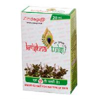 Krishna Tulsi Drops Is Effective Proportion