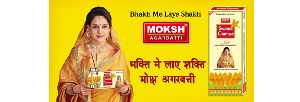 Moksh Incense Sticks
