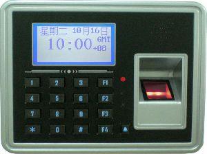 Unique Point From Other Fingerprint Machine