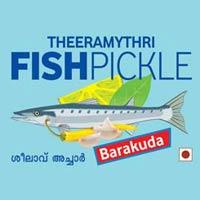 Barakuda Fish Pickle