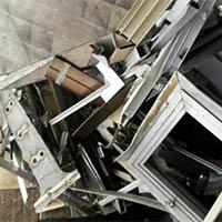 Aluminium Mill Finish  Scrap