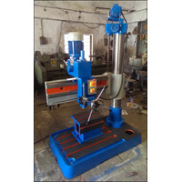 40mm All Geared Radial Drill Machine With Fine Feed