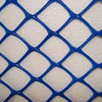 Heavy Plastic Gauge Net