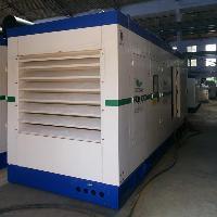 Kirloskar Generator (5 KVA to 625 KVA)