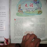 Sky Language Magazine
