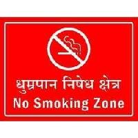 Industrial Safety Sign Boards