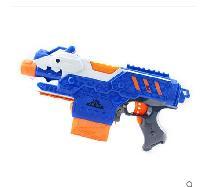 Electric Toy Gun